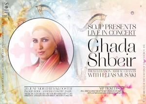 Ghada-Shbeir-horizontaal