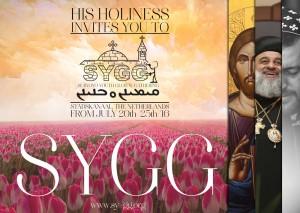SYGG-web