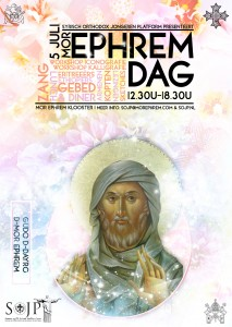 St-Ephrem-Day-2015