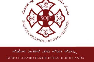 CD Qurobo Alohoyo